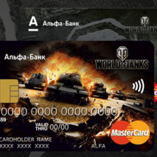 Как привязать к аккаунту карту World of Tanks от Альфа-Банка