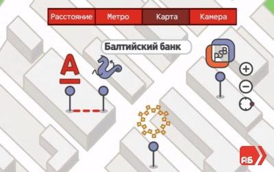 Изображение - Банки-партнеры у альфа-банка Spisok-blizhajshikh-bankomatov-AB-i-partnerov-na-karte-v-mobilnom-prilozhenii-400x251