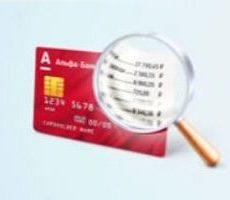 Выписка по счету Альфа-Банка