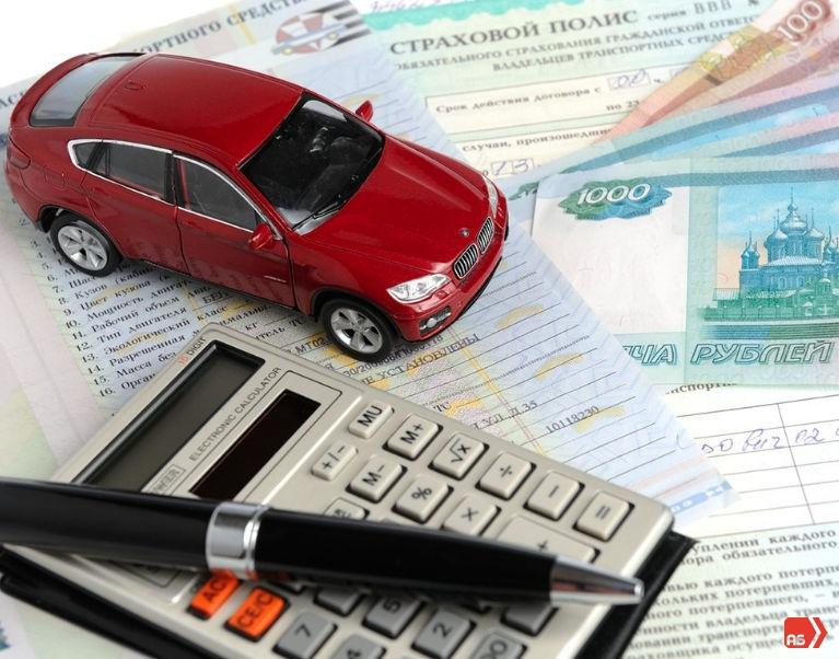 Калькулятор Альфа-Страхование ОСАГО поможет вам рассчитать стоимость полиса