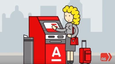 Банкомат - самый доступный способ изменить привязку карты
