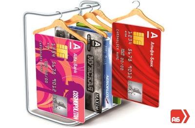 Изображение - Лимит по карте альфа банка как увеличить Pri-vybore-kreditnoj-karty-stoit-obratit-vnimanie-ne-tolko-na-bonusy-no-i-na-znachenie-kreditnogo-limita-400x263