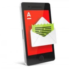 Узнать баланс карты Альфа-Банк через СМС