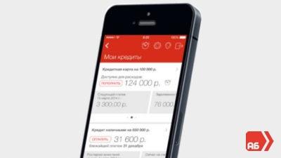 Узнать задолженность по кредиту по телефону вы можете подключив услугу Альфа-Мобайл или обратившись по телефону горячей линии 8-800-2-000-000