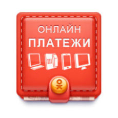 Оплатить кредит через интернет в Альфа-банк