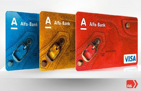 альфа банк перевыпуск карты