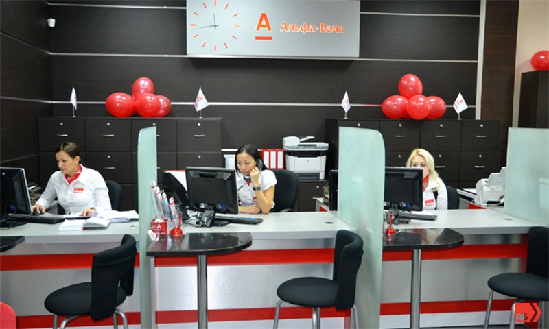 подключение услуги альфа банк