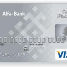 Альфа-Банк карта Платинум