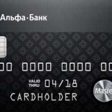 Альфа-Банк – дебетовые карты Black Edition