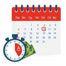 Перенос даты кредитного платежа в Альфа-Банке