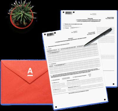 Документы для открытия бизнеса через Альфа-Банк