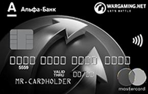 Альфа-Банк Варгейминг Премиум