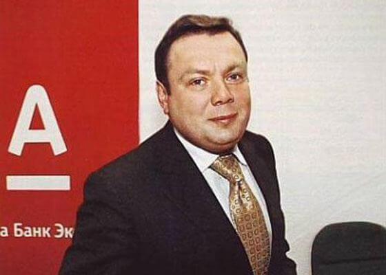 Михаил Фридман – основатель Альфа-Групп