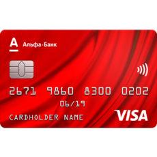 Кредитная карта Альфа-Банк 60 дней без %