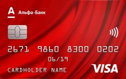 номер карты альфа банк