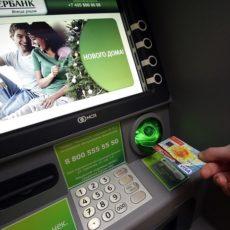 Можно ли в банкомате Сбербанка снять деньги с карты Альфа-Банка без комиссии