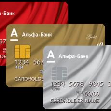 Карты Visa Альфа-Банка