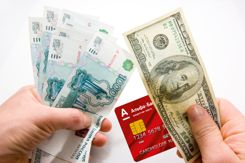 доллары с карты альфа банк