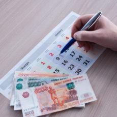 Просрочка по кредитной карте Альфа-Банка